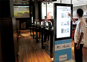 Vernon Technology - Smart Touch Screen Digital Kiosk